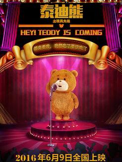 泰迪熊(玩具大战)