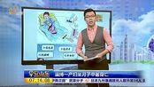 淄博一产妇坐月子中暑身亡