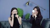 情人节姐妹趴 爱你胜过我自己-茶课堂之美妆-摩卡视频