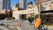 中国戏曲学院 2020 年本科招生简章