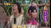 20160522天王豬哥秀之現代嘉慶君 亮亮片段1~