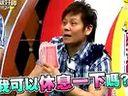 超级好神-综艺娱乐节目!2011-04-26播映﹏