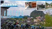 【摩托車潮遊湖廣】途徑富川岔山村、湖南勾藍瑤寨、上甘棠古村。