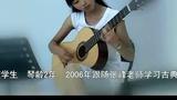 阳光吉他学生演奏展示:玫瑰波尔卡(女生演奏)