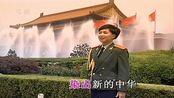 郭公芳-《祖国赞美诗》,国庆颂歌,怀旧经典!