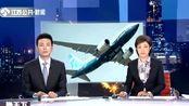 美联邦航空局称波音隐瞒737MAX飞机存在严重问题
