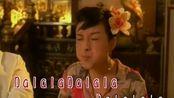 【贺岁】春田花花同学会 2006 【插曲fingfing下】
