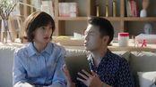 老男孩:史非叶子准备蜜月-国语高清