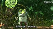 青蛙总动员:青蛙家族的长老要带着大家去寻找世外桃源