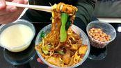 """外卖拼团""""红烧肉焖面"""",还送花生米和粥,现在商家真会玩"""