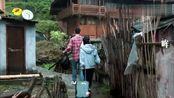 节目中陈飞宇和何蓝逗来到蘑菇屋,两人形成最萌身高差!
