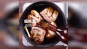 美食教学推广,第11道——东坡肉