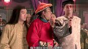 《武状元苏乞儿》粤语原声版,星爷去寻欢,没想到遇上武林高手
