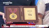 上海首批85名电竞注册运动员颁证