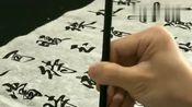 书法赏析:李商隐的《锦瑟》视频展示