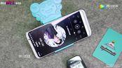 中兴天机AXON9外放测试:3999元的手机,外放效果究竟如何
