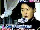 黎明-1997-小燕之窗(4)