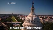 正式反击!继加拿大之后,华为正准备起诉美国政府!