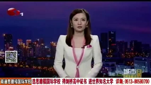 【南通如皋:槽罐车撞上电瓶车 初二女生不幸身亡】昨天上...