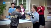 你好生活家:邹市明与潘晓婷pk拳击,潘晓婷两句话让他不敢还击