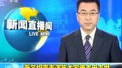 著名相声表演艺术家唐杰忠去世