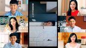 爱情公寓5_关谷模仿樱木花道约会美女,凭借标准普通话瞬间被吸