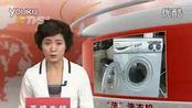 洁乐轩家电清洗保养-洗衣机内筒为何需要清洗