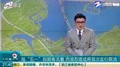 """最新疏导方案发布!视""""五一""""假期客流量 西湖苏堤或将首次实行限流"""
