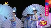 旗袍秀《三月桃花雨》,中国大妈大胆火辣,挑战你的视觉!