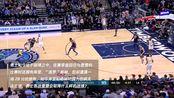 【集锦】独行侠138-122灰熊 东契奇砍两双KO杰克逊23分带队取胜