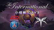 [Ti9 DOTA2国际邀请赛] 小组赛A组 8月17日 PSG.LGD vs Mineski