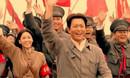 《热血军旗》还原历史热血抗日 黄海冰另类演绎革命领袖