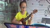 滁州市吉木琴行 刘丛 雨 尤克里里独奏《童年》