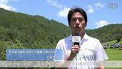 2014优科豪马橡胶丽江老君山原生态环保之旅__丽江客栈http://www.ljzhusu.com