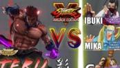 街霸5AE Teru (Kage) vs Ibuki & Wally 1236 (R.Mika) & G