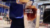 【中字/Lumi】韩国女生咖啡厅兼职VLOG#4:舒适减压向 | 饮品制作过程 | 雪花冰 | 咖啡 | 黑糖珍珠鲜奶 | 桃花拿铁