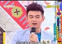 search20140513-综艺秀