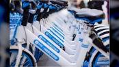 哈啰出行发力现金贷,背靠2亿单车用户,为杭银消金提供助贷
