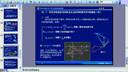 电机学68-自考视频-西安交大-要密码到www.Daboshi.com