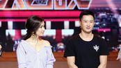 《国片大首映》20170729 卢靖姗临阵拿下《战狼2》女主角 吴京台词写半年