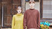Oh My思密达孔刘当选韩国最佳女婿人选Rain夫妇房产总额高达505亿韩元
