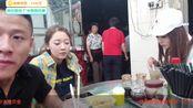 彡彡九户外339直播录像2019-10-20 18时56分--19时5分 快乐旅途之广州美食之旅