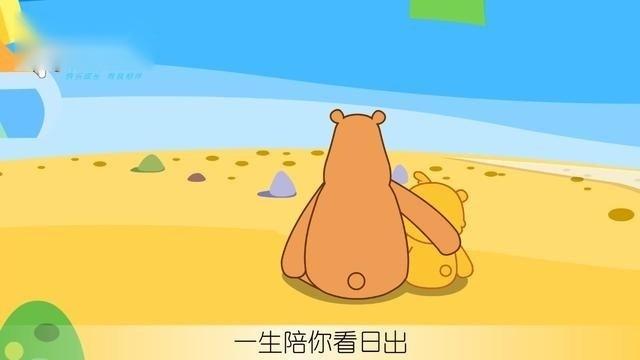熊孩子儿歌:爸爸去哪儿