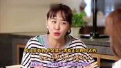 韩国下饭综艺:咽口水!中国传统美食夫妻肺片!看着感觉无敌下饭了!
