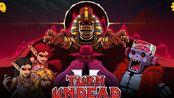 M23【Nitrome】Turn Undead 2: Monster Hunter 流程+迷你翻译 这是N目前最新发布的独立开发的新游戏了