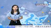 北方降雨又降温!中央气象台:未来两天(9月16-17日)天气预报