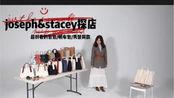 【我独自生活韩惠妍】joseph&stacey探店/6套look搭配多款包/秀智同款/超好看/平价包