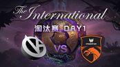 [Ti9 DOTA2国际邀请赛] 淘汰赛DAY1 8月20日 VG vs TNC