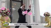 【杜琵結婚花絮】陳楚河求婚好瘋狂 賴雅妍婚紗秒美全場!! 20160226 完全娛樂 Part C-