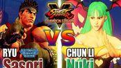 街霸5CE Sasori (Ryu) vs Nuki (Chun Li)